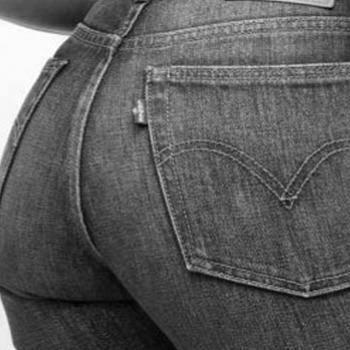 Pantalon moulant des fesses